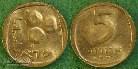 Izrael, 5 AGOROT