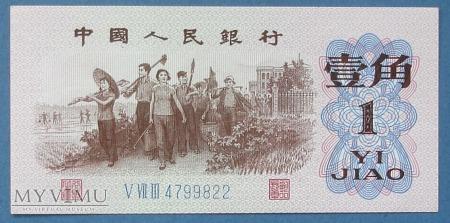 1 Jiao 1962 - Chiny