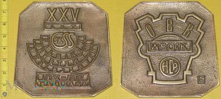 Medal kolejowy - firmowy CBKKSS - OBR WSOiK HCP