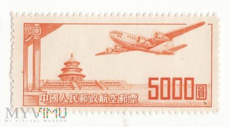 Znaczek 2 - Chiny