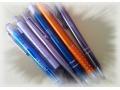 Zobacz kolekcję ..Długopisy i Pióra..
