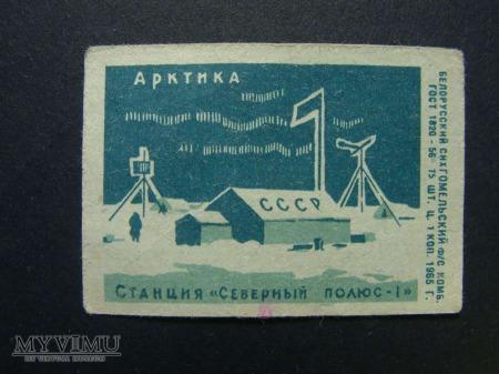 Arktyka 8