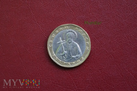 Moneta bułgarska: 1 lew