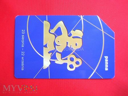 Karta magnetyczna 756