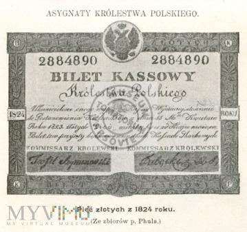 5 zł z 1824 roku