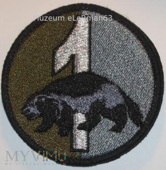 1. Batalionu Piechoty Zmotoryzowanej. Międzyrzecz