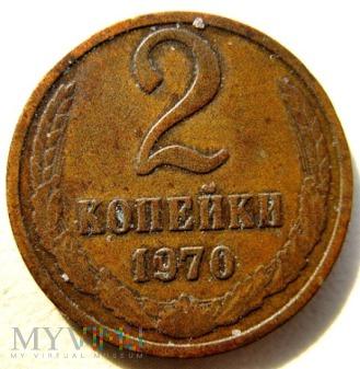 Duże zdjęcie 2 kopiejki - 1970 r. Rosja (Związek Radziecki)