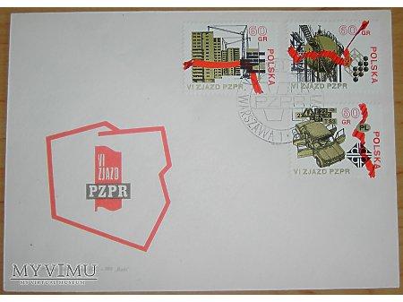 VI Zjazd PZPR, Polski Fiat 125p