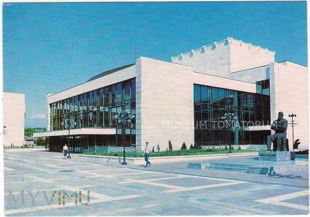 Duże zdjęcie Błagojewgrad - Teatr - 1989