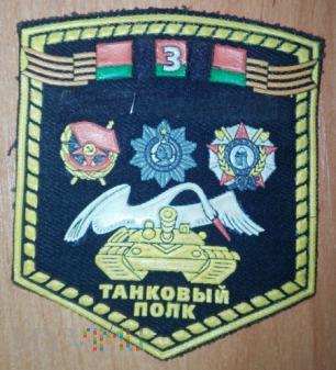 3 Pułk Pancerny
