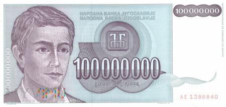 Jugosławia - 100 000 000 dinarów (1993)