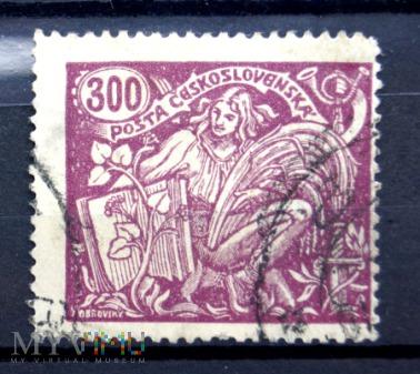 CS 204BII-1923