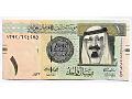 Zobacz kolekcję ARABIA SAUDYJSKA banknoty