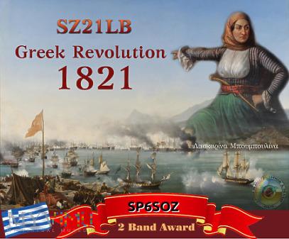 SZ21LB_Award
