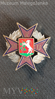 Pamiątkowa odznaka WKU - Lublin