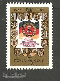 NRD/GDR