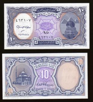 Egypt - P 189 - 10 Piastres - 1999-2002