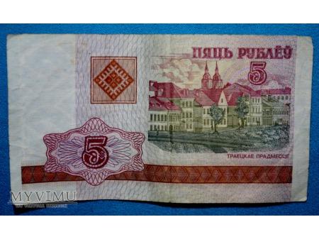 5 Rubli Białoruskich