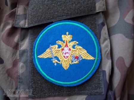 Wojska Powietrzno-desantowe, nowy wzór.