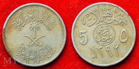 Arabia Saudyjska 5 Halala 1972