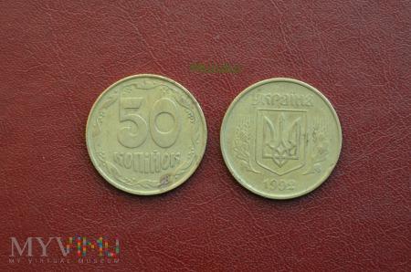 Moneta ukraińska: 50 kopiejek
