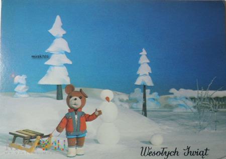 Kartka pocztowa Wesołych Świąt, Miś Uszatek