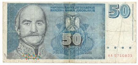 Jugosławia - 50 nowych dinarów (1996)
