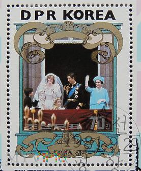 DPR Korea Książe Karol i Księżna Diana Spencer