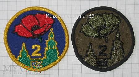 2 Korpus Zmechanizowany 2002-2014.Kraków.Projekt ?