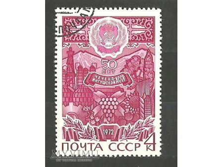 Czeczeńsko-Inguska ASRR