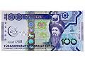 Zobacz kolekcję TURKMENISTAN banknoty