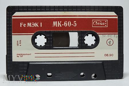 Duże zdjęcie MK 60-5 kaseta magnetofonowa