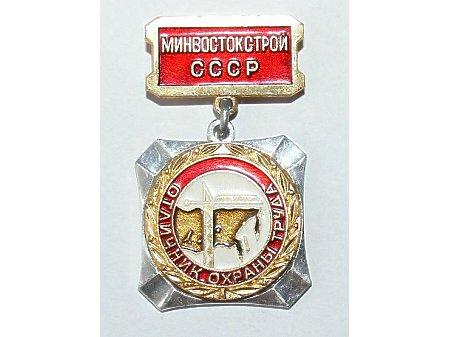 Duże zdjęcie Medal ...