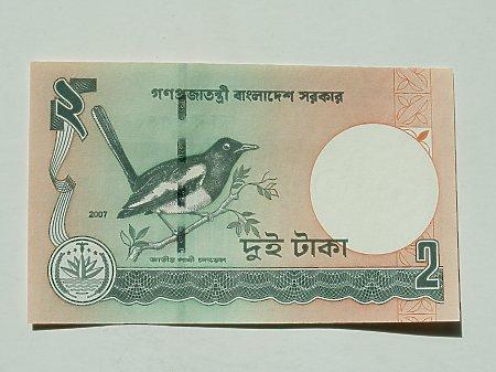 Bangladesz- 2 Taka UNC