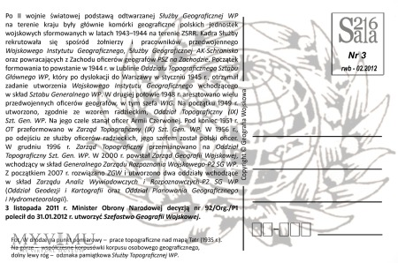 Geografia Wojskowa - pocztówka #03
