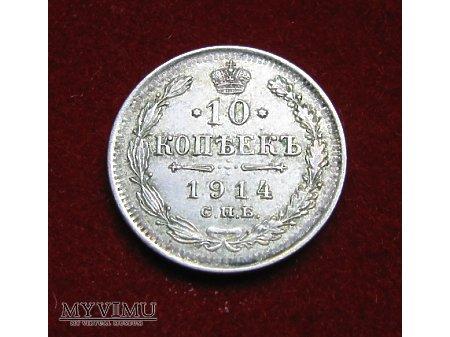 10 kopiejek 1914