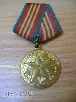 Medal Za nienaganną służbę