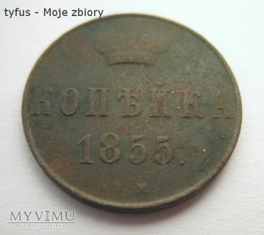 1 KOPIEJKA 1855
