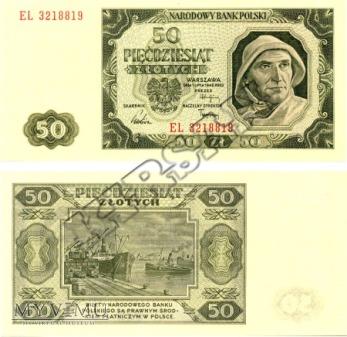 Polski banknot 50 zlotych 1948 r