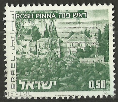 Rosh Pinna