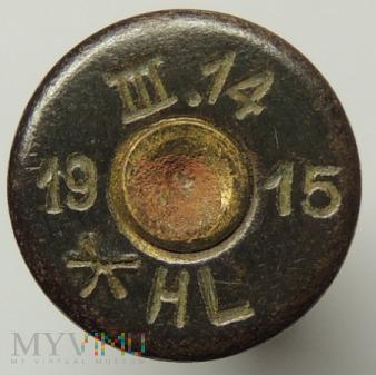 Łuska 8x58 R Krag III.14 15 HL 19