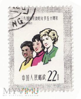 Znaczek 4 - Chiny