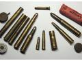 Zobacz kolekcję Amunicja myśliwska