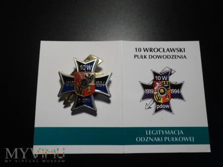 Duże zdjęcie 10 Wrocławski Pułk Dowodzenia