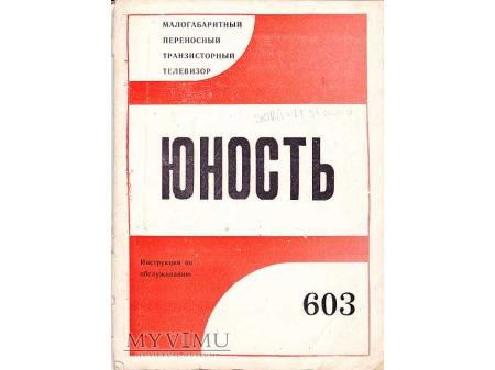 Instrukcja obsługi TV JUNOST 603
