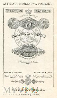 5 zł z 1830 roku