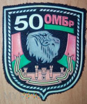 50 Dywizja Strzelców Gwardii
