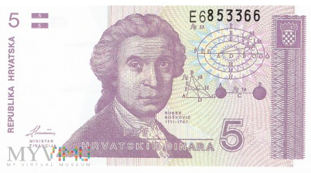 Chorwacja - 5 dinarów (1991)