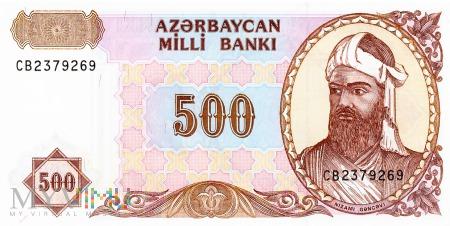 Azerbejdżan - 500 manatów (1993)