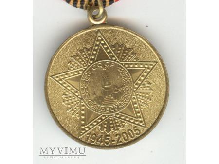 Medal 60-lecia Zwycięstwa w Wielkiej Wojnie..